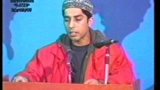 Urdu Nazm ~ Talibo Tum Ko Mubarak (Jalsa Salana UK 1997)
