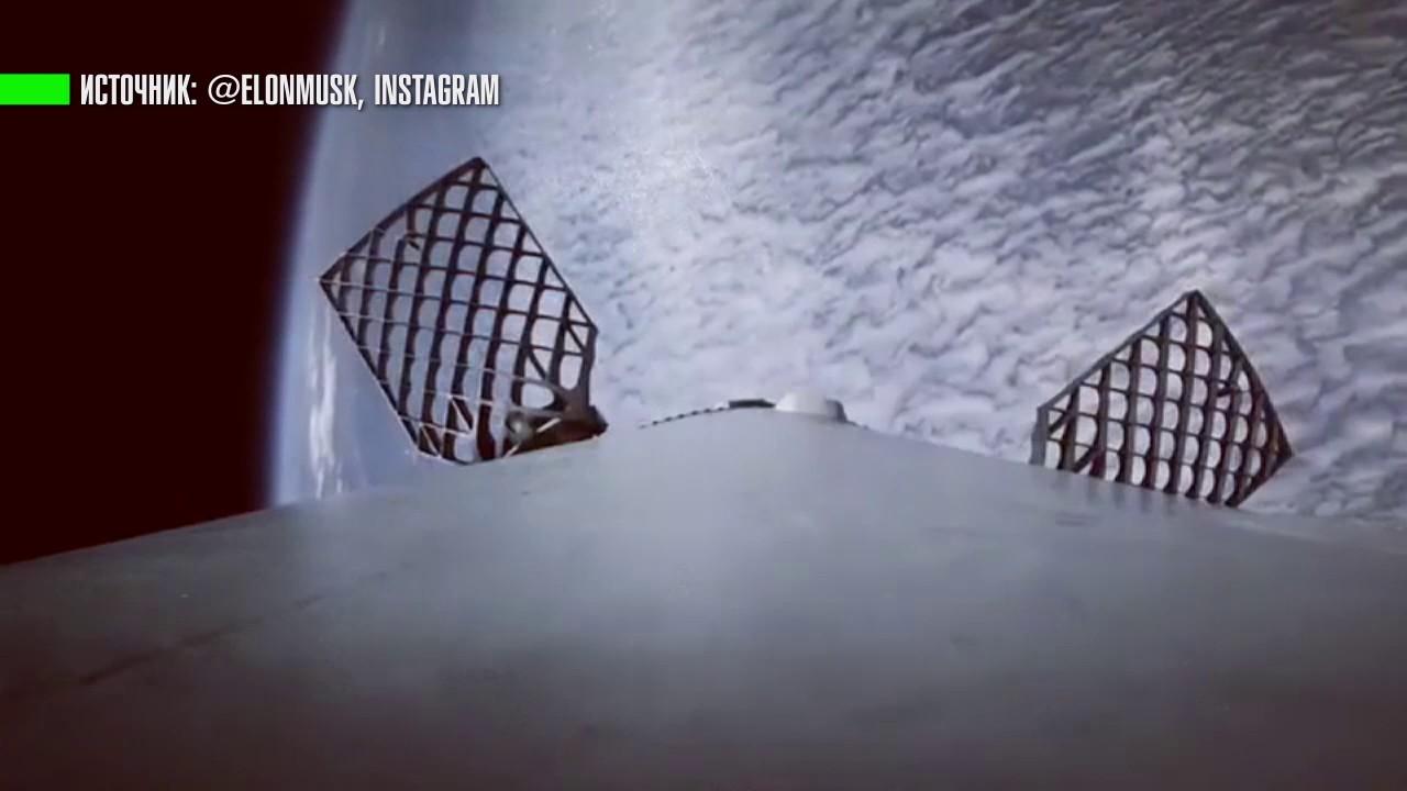 Из космоса на Землю: как выглядит посадка Falcon 9 с борта ракеты