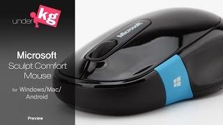 Microsoft Sculpt Comfort Mouse Preview [4K]