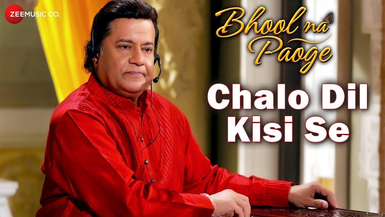 Chalo Dil Kisi Se | Bhool Na Paoge | Anup Jalota | Umesh Mishra