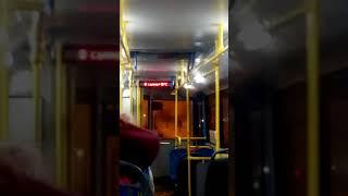 Дата и Время в автобусе