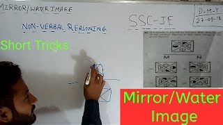 9) Mirror/Water Image | SSC JE -  Non Verbal Reasoning | Tricks - Hindi | Previous Year Questions