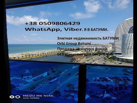 """Orbi Twin Tower Batumi. ПЕРВАЯ береговая, 33 м2 """"под ключ"""", 1300 долларов/м2, 60 метров от пляжа!"""