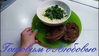 Картофельно-луковый крем-суп. Вишисуаз.