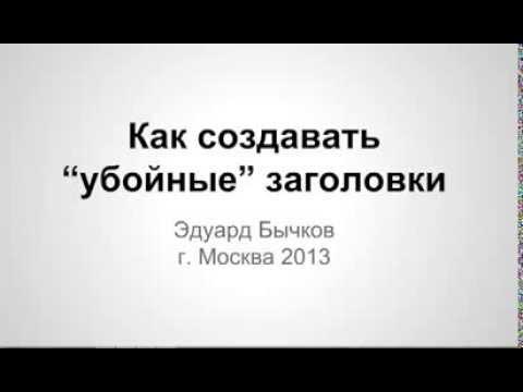 новокузнецк знакомства заголовок сообщения