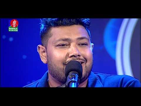 নীলা তুমি আবার এসো ফিরে | Protik Hasan | Bangla New Song 2018