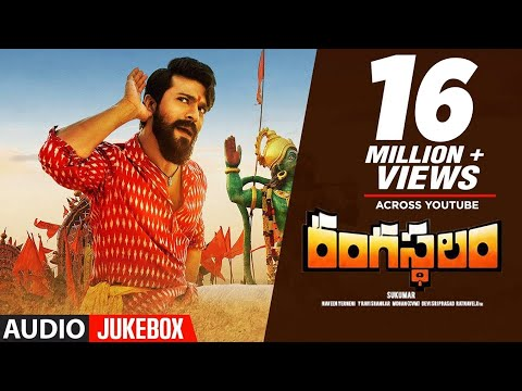 Rangasthalam Songs Jukebox | Ram Charan,...