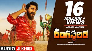 rangasthalam movie video songs