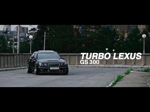 turbo-lexus-gs300