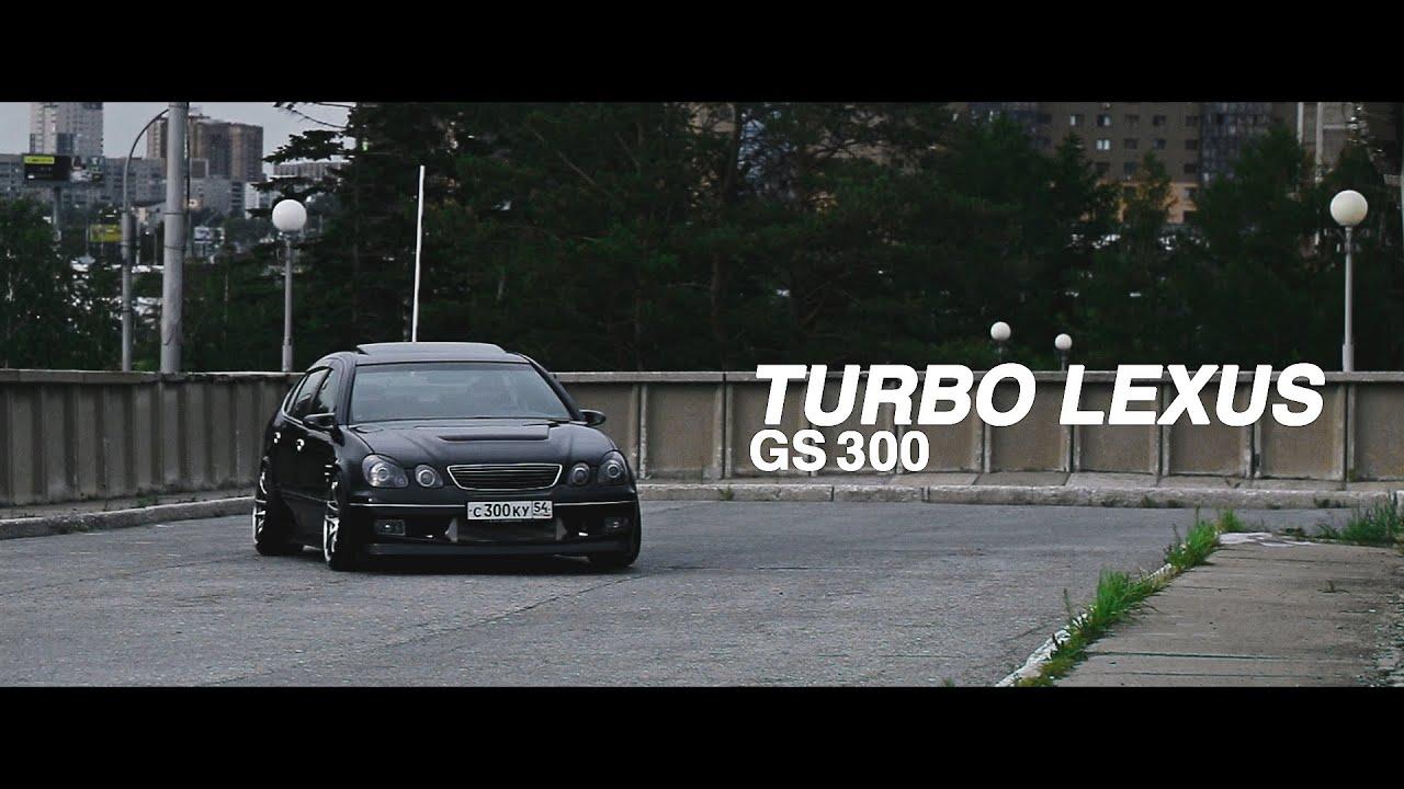 Turbo Lexus GS300