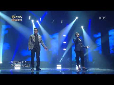 [HIT] 불후의 명곡2-윤민수(Yoon Min Soo)&신용재(Shin Yong Jae) - 제발(Please).2014101