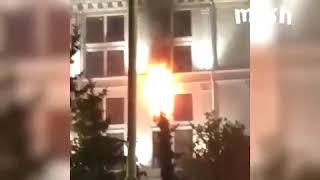 Опубликовано видео, как горит Центральный банк РФ в Москве