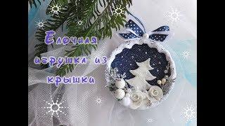 видео Новогодние мастер-классы