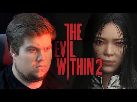видео: КОВАРНАЯ АЗИАТКА - The Evil Within 2 #7