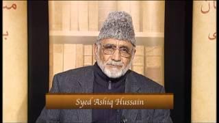 Maseer-e-Shahindgan - Season 3,  Episode 6  (Persion)