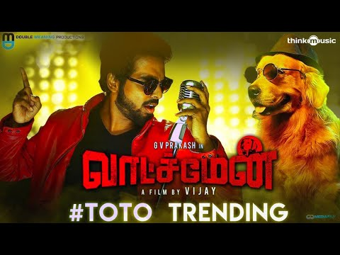 Watchman | Song - ToTo | Tamil Video Songs - Times of India