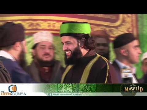 The Grand Mawlid | Its All About Love | Eidgah Sharif | Birmingham
