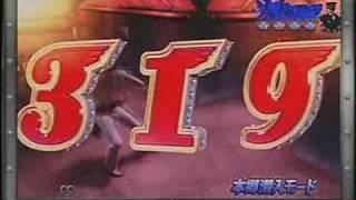 仮面ライダー 京楽 PV