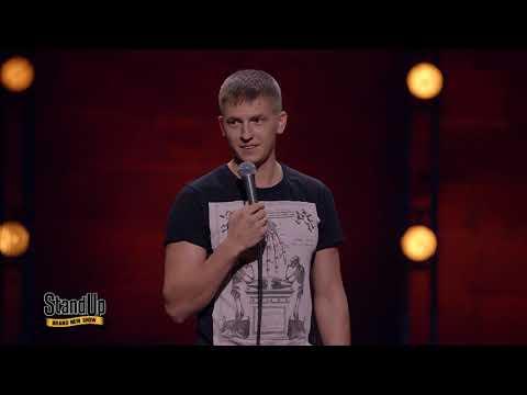 Stand Up: Алексей Щербаков - Жена борется со старостью