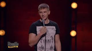 Stand Up Алексей Щербаков - Жена борется со старостью