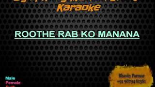 Ruthe Rab Ko Manana Aasan Karaoke with Lyrics