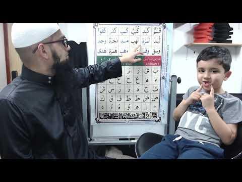 Qaida Nuraniyah to Quran - Boy Edition - Lesson 5 - Part 3 - القاعدة النورانية