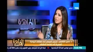 د.حسين الشافعي: مصر مرصودة بالكامل بـأكثلا من 150 قمرصناعي عالمي ..إنجي أنور :إحنا كده علي الهوا