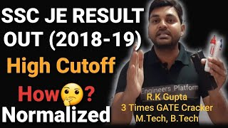 SSC JE RESULT OUT 2018-19, HIGH CUT OFF