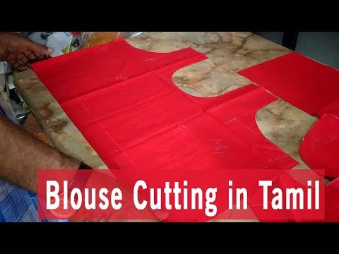 Blouse Cutting In Tamil   Tailoring Blouse Cutting And Stitching In Tamil Video Download