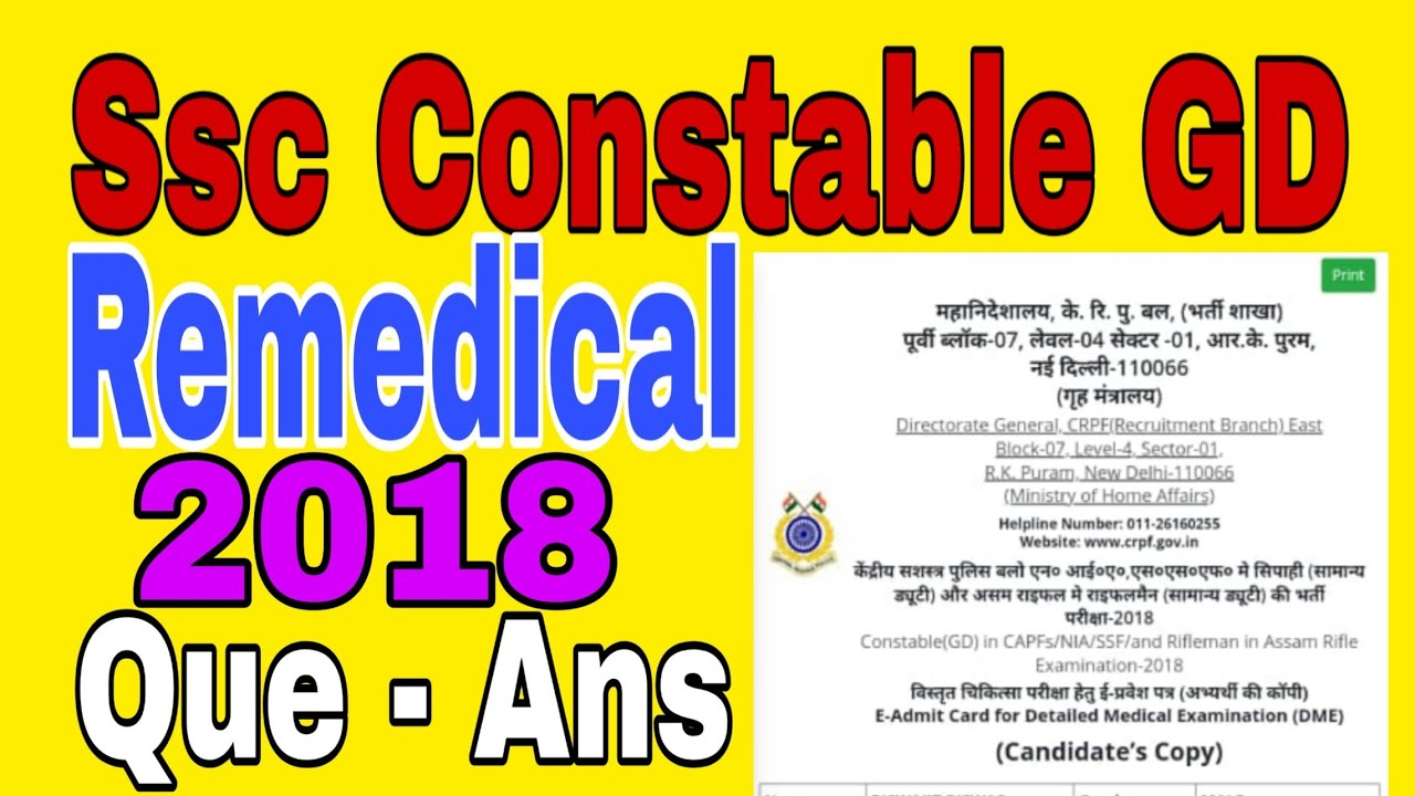 Ssc Constable GD Remedical Questions Answer
