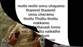 Diamond Necklace Full Song: Thottu Thottu Lyrics-Malayalam Movie