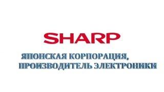 Смотреть видео ремонт холодильников sharp