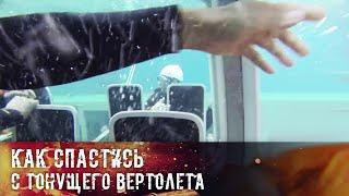 видео Техника вождения » Авто-реактор