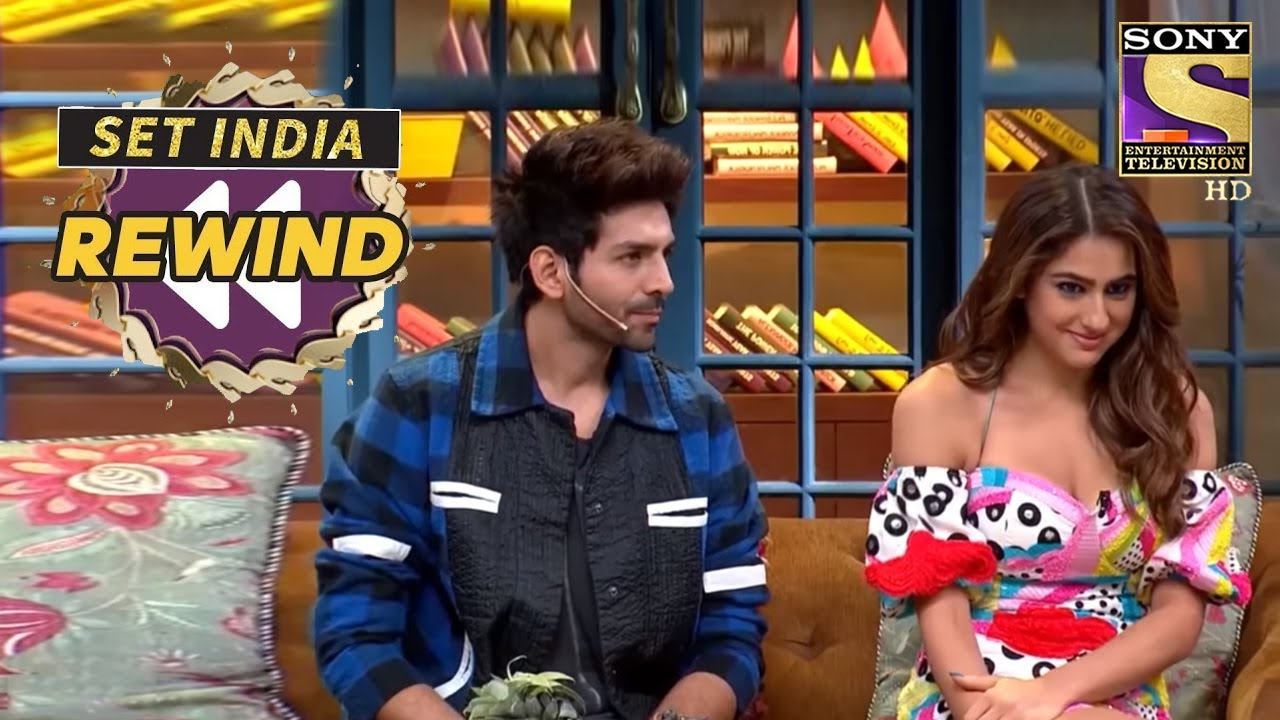 Download क्या Kartik Aaryan ने मारा मौका पे चौका?   The Kapil Sharma Show   SET India Rewind 2020