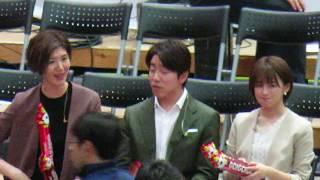 R1.09.27 村上信五、フジテレビ女子アナ 宮司愛海 ワールドカップバレーボール女子2019 大阪