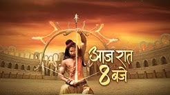 Mahabharat   Arjun's aim