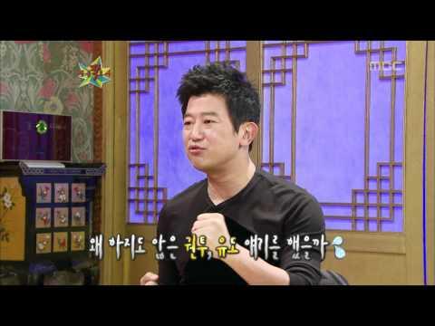 The Guru Show, Park Sang-min, #07, 박상민, 20110323