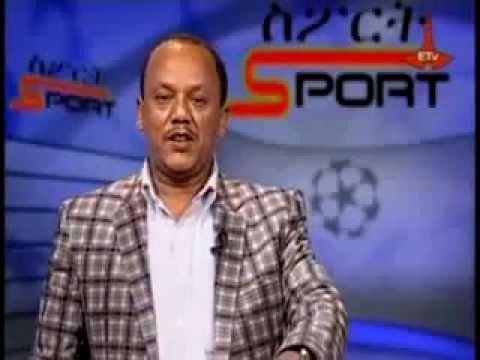 ETV Sport News April 23, 2014 [Ethiopian News]