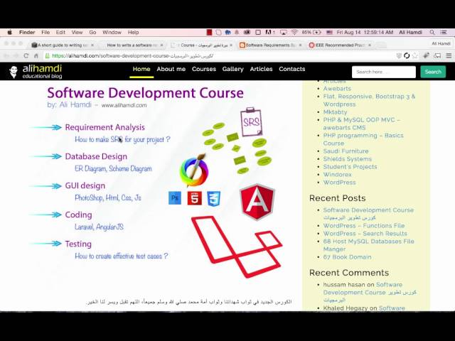 Software Development Course دورة تطوير البرمجيات