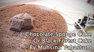 How To Make Dark Chocolate Sponge Cake - Black Forest Cake