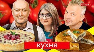 Печемо пироги | КУХНЯ на skrypin.ua