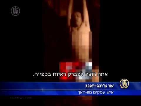 אדיר סקס זונה ישראלית בסקס