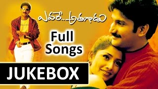 Evare Athagadu Telugu Movie Songs Jukebox ||  Vallabh,Priya