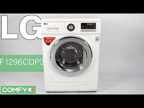 Стиральные машины LG INVERTER DirectDrive. Купить стиральную .
