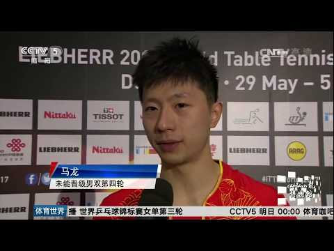 [interview][20170601] CCTV - MA Long Interview   After MD-R3   WTTC 2017