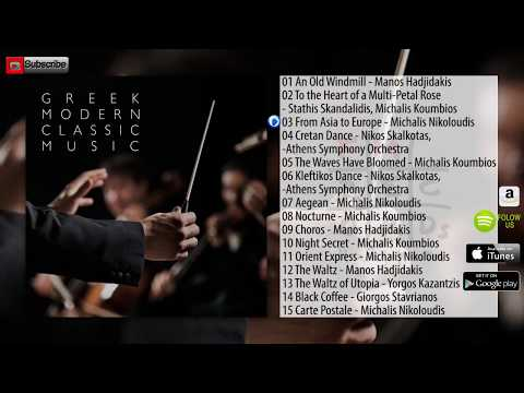 Greek Modern Classic Music