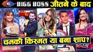 Bigg Boss जीतने के बाद क्या कर रहे है WINNERS | Bigg Boss 1 To Bigg Boss 12 | Shweta, Shilpa, Dipika