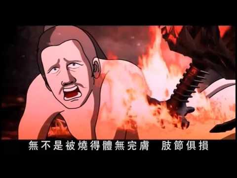 Địa Ngục Ký Sự tập 3