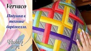Vervaco. Подушка в технике барджелло / Немного процесса / Готовая подушка / Впечатления