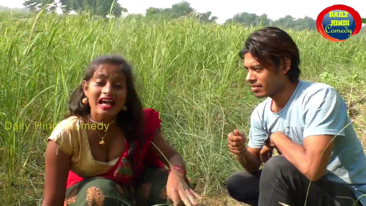 लड़की ने पॉकेटमारने के लिए अकेले में ठुकवाया // bhojpuri comedy